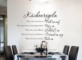 küche wandtattoo grandora w957 wandtattoo küchenregeln i schwarz 58 x 36 cm i küche