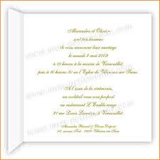 invitation mariage texte 6 invitation mariage texte lettre de demission