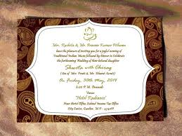 marriage quotes for wedding cards yash s wedding invitation