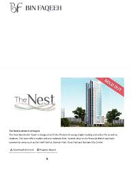 the nest bin faqeeh