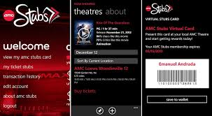 official amc theaters app gets wallet and lock screen integration