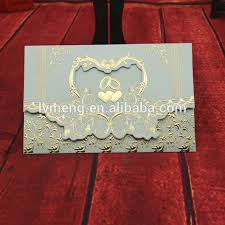 wedding wishes arabic buy cheap china wedding greeting manufacturers products find