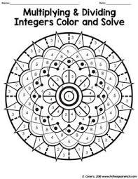 14 best multiplying dividing integers images on pinterest