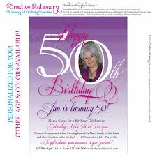 template lovely sample birthday and dedication invitation with