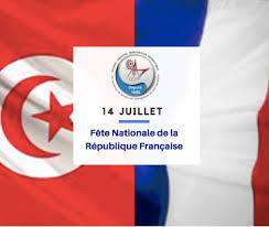 chambre de commerce tunisie fête nationale de la république française les vœux de la cci de