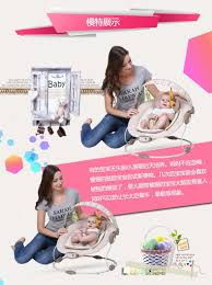 Pink Swinging Baby Chair Blue Luxury Baby Cradle Swing Electric Baby Rocking Chair Chaise