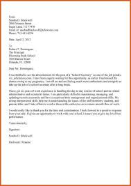 cover letter for secretary download sample cover letter law