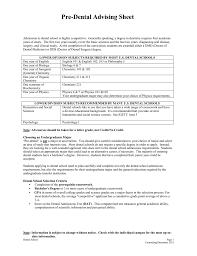 pre dental advising sheet