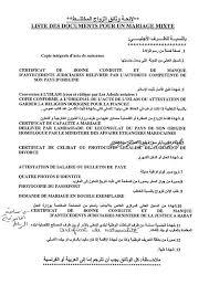 demander acte de mariage tous les formulaires pour mariage franco marocain mariage franco