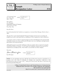 Example Letter Of Resignation Resignation Letter Format Manager Sample Executive Resignation