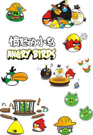 angry cartoon character free download clip art free clip art