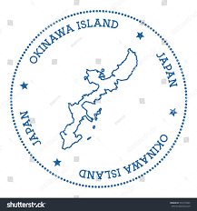 Okinawa Map Okinawa Island Vector Map Sticker Hipster Stock Vector 534179422