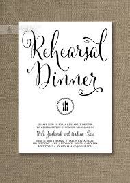 wedding rehearsal dinner invitations black white rehearsal dinner invitation by digibuddhapaperie