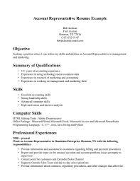 Excellent Customer Service Skills Resume Resume Samples Computer Skills Section