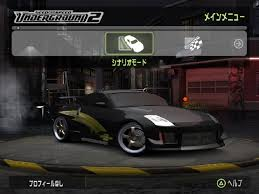 renault clio v6 nfs carbon nissan 350z 2003 need for speed wiki fandom powered by wikia
