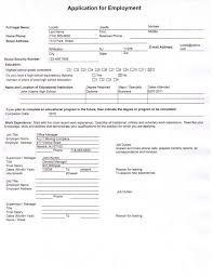 newark tech high sample completed job application