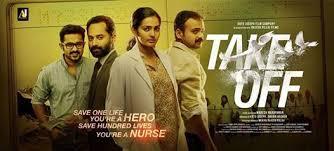 take off 2017 malayalam full movie watch online abc malayalam