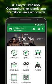 muslim pro apk free muslim pro azan quran qibla premium v6 7 4 apk android