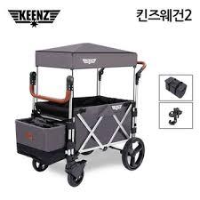 wagon baby keenz baby wagon 2 buy folding wagon folding stroller kids wagon