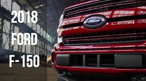 2018 ford f 150 gets redesign new turbo diesel engine revealed