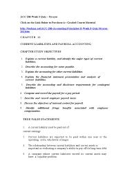 acc 206 accounting principles ii week 3 quiz u2013 strayer payroll