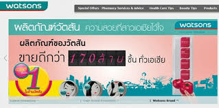 Make Up Di Bangkok best places to buy authentic designer and fashion watches in bangkok