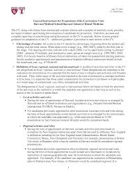 Basic Resume Template Examples Sample Resume Harvard Resume For Your Job Application