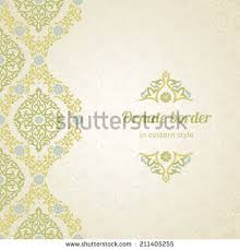 islamic design stock images royalty free images vectors