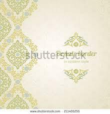 Islamic Wedding Card Islamic Design Stock Images Royalty Free Images U0026 Vectors
