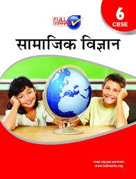 dav full marks guide of english for class 6