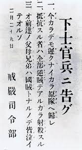 d馗oration cuisine fa nce of 歴史暦 古今東西 今日の出来事 word of 2018