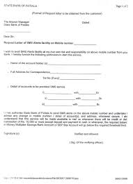 loan application letter format from employee to employer images