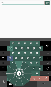 keyboard apk swarachakra marathi keyboard android apps on play