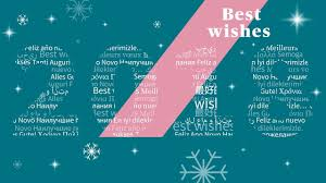 Pub Tv Axa Les Additions Gagnantes Profitez De Axa Wishes You A Year 2018