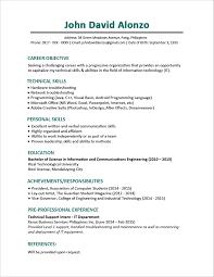 cover letter resume formation resume formation résumé formation