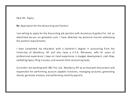 entry level software developer cover letter examples application