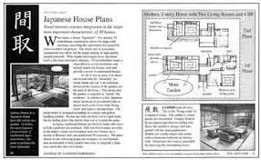 japanese style house plans houseplans jpg