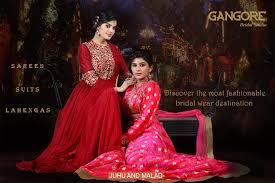 Bridal Wear Gangore Bridal Studio Home Facebook