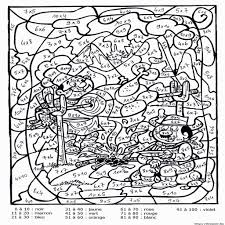 coloriage magique cm2 multiplication