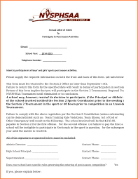 Letter Of Intent Commercial Lease by 7 College Letter Of Intent Adjustment Letter