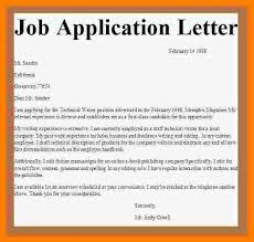 6 sample job application letter lease template