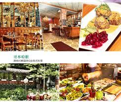 lumi鑽e sous meuble cuisine 騁ag鑽e cuisine 100 images verri鑽e cuisine 100 images 騁ag鑽e