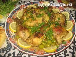 cuisine marocaine poulet aux olives poulet aux olives algerien algerian chickeen with olives simply