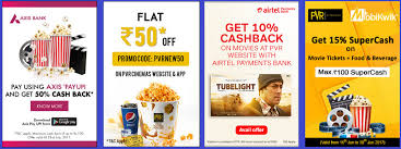 tubelight movie discount promo coupon code mela quriousbox