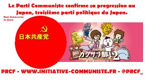 si e parti communiste le parti communiste confirme sa progression au japon troisième