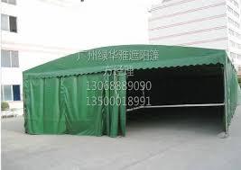 canap駸 m 廣州遮陽篷 遮陽蓬銷售 伸縮篷 推拉篷 法式篷 陽光板蓬 天幕蓬 雨篷 遮陽篷