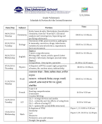 Properties Of Light Worksheet Grade 9 Science U2013 Schedule U0026 Portion For Second Semester Exam