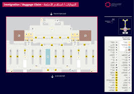 International Mall Map Maps Hamad International Airport