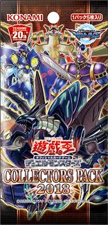 collector s collectors pack 2018 yu gi oh fandom powered by wikia