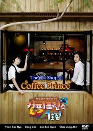 mallkee coffee prince subtitle free shipping korean